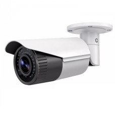 IP camera Bullet 4mp IR 30m