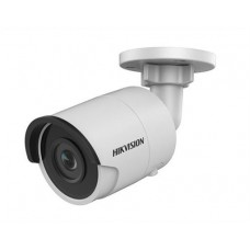 IP camera Bullet 5mp IR 30m