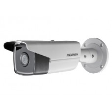 IP camera Bullet 4mp IR 50m