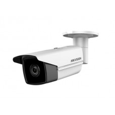 IP camera Bullet 5mp IR 80m