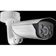 IP camera Bullet 12mp IR 50m